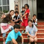日本最西端の地・与那国島での宿泊なら旅の館「阿檀」