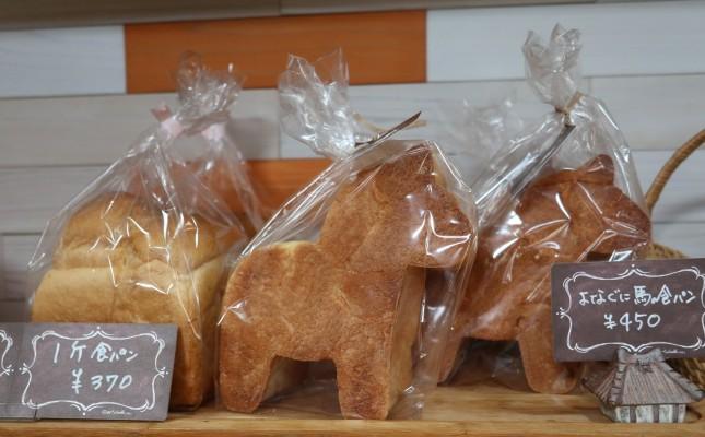日本最西端のパン屋さん|パネス